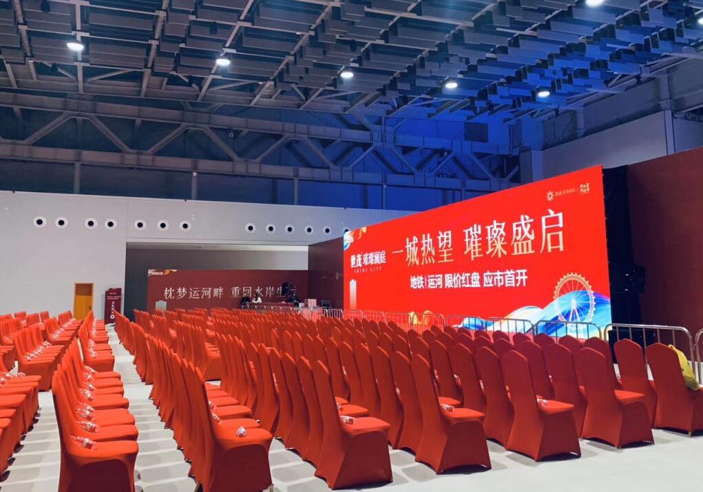运河文化发布中心新年首秀,助力世茂地产喜迎开门红