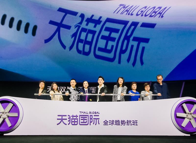 天猫国际携李佳琦在杭州运河文化发布中心发布2020天猫国际进口趋势榜
