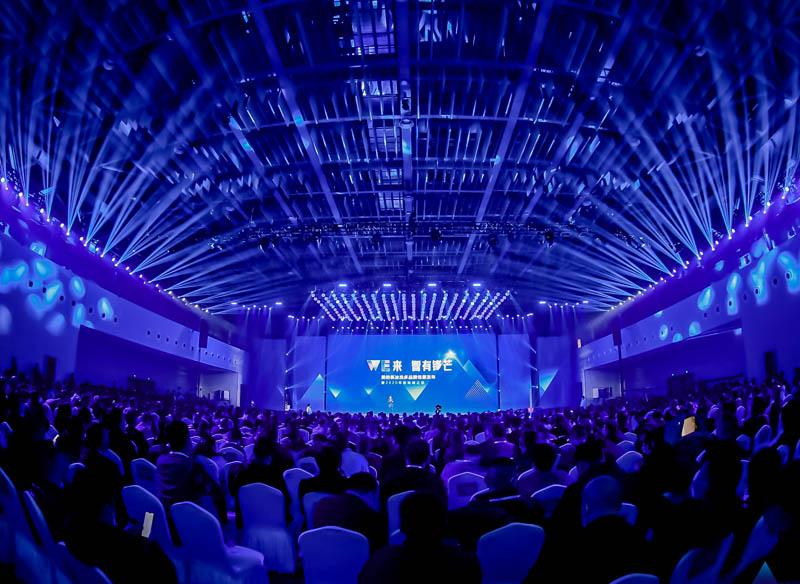 美的系冰洗多品牌场景发布暨2020年新珠峰之夜在杭州运河文化发布中心盛大启幕