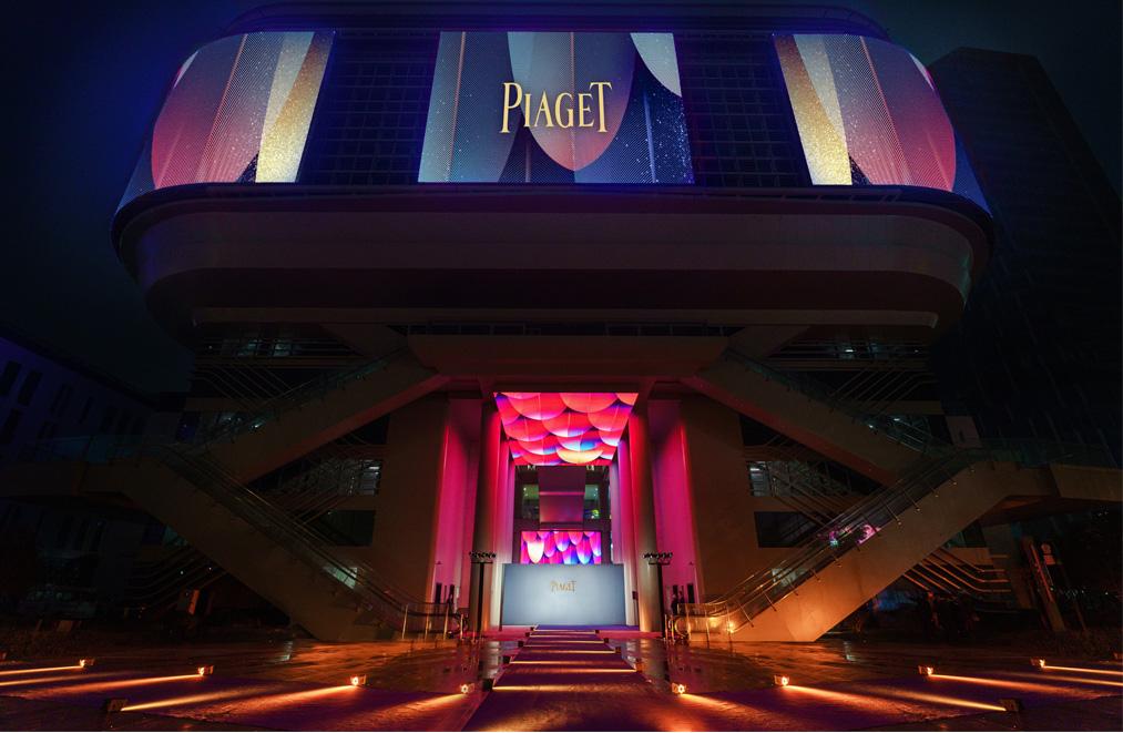PIAGET伯爵全新顶级珠宝系列Wings of Light光之羽翼庆祝晚宴